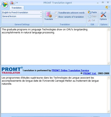 PROMT Translation Agent screen shot