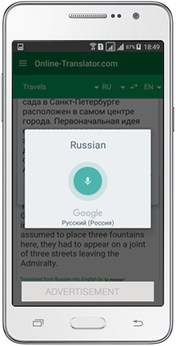 Online-Translator com for Android