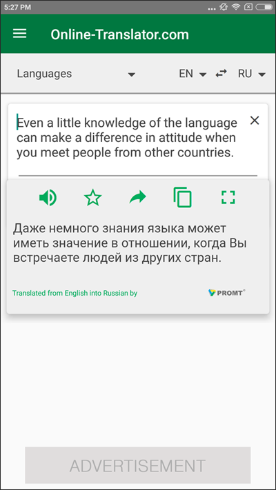 Online-Translator com for Android